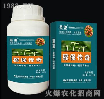 枣树专用球蛋白有益菌-