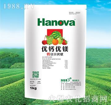 优钙优镁-海诺威