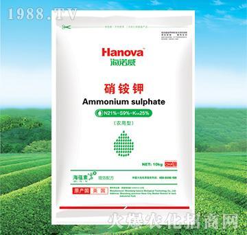 硝铵钾-海诺威