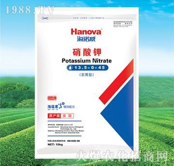 硝酸钾-海诺威