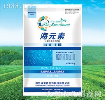 大量元素水溶肥料18-