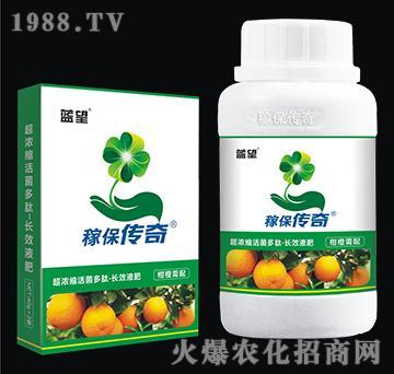 柑橙专用超浓缩活菌多肽