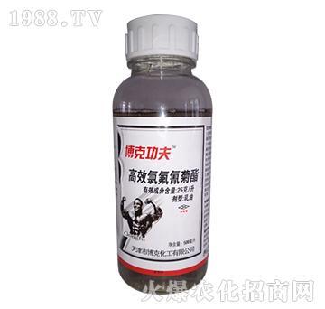 25克升高效氯氟氰菊酯