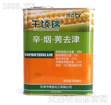 38%辛・烟・莠可分散油悬浮剂-千倾瑞-博克