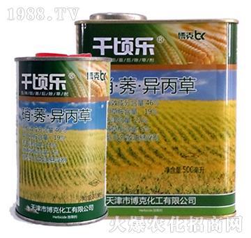 46%硝・莠・异丙草可分散油悬浮剂-千顷乐-博克