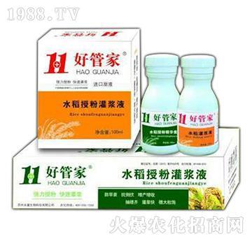 水稻授粉灌浆液-好管家1+1-永富
