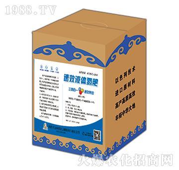 速效液体氮肥(箱)-辽中京