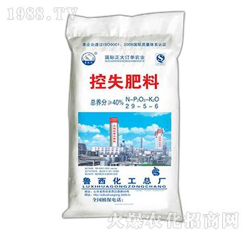 控失肥料29-5-6-鲁西化工