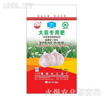 大蒜专用肥15-10-20-鲁西化工