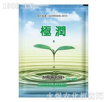 5g农用有机硅-极润-道硅