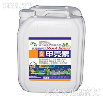 黄腐酸钾型海藻甲壳素-