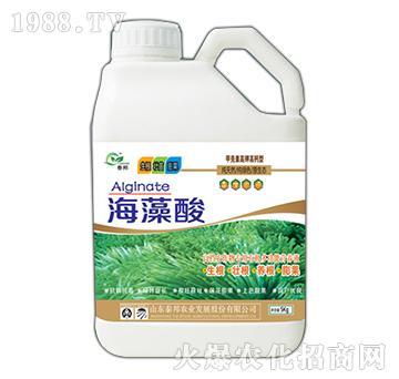 海藻酸-泰邦