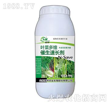 叶菜多维催生速长剂-泰