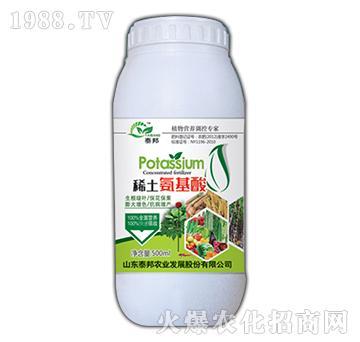 稀土氨基酸-泰邦