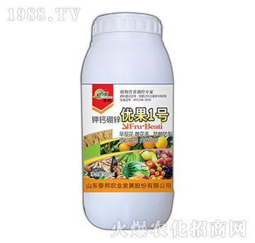 钾钙硼锌优果1号-泰邦