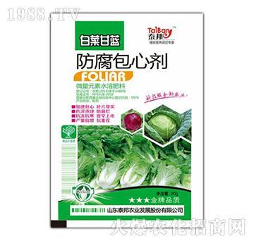 白菜甘蓝防腐包心剂-泰