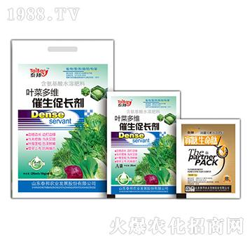 叶菜多维催生促长剂-泰