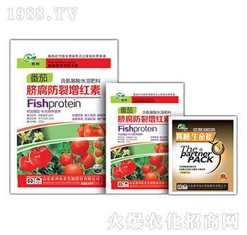 番茄脐腐防裂增红素-泰