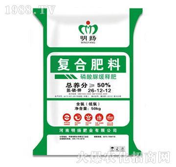 磷酸脲缓释肥复合肥料26-12-12-明扬肥业