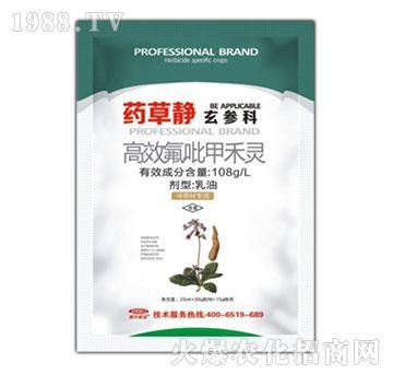 10.8%高效氟吡甲禾