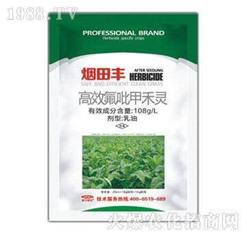 10.8%高效氟吡甲禾灵-烟田丰-顺尔威佳