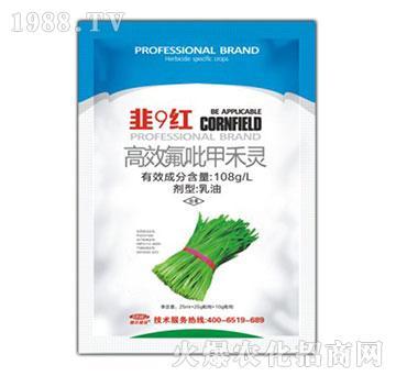 10.8%高效氟吡甲禾灵-韭9红-顺尔威佳