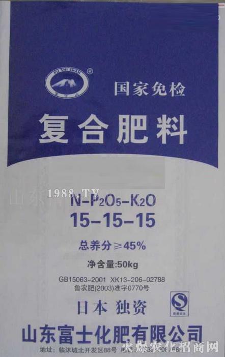 复合肥料15-15-15-富士化肥