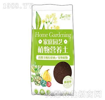 通用型家庭园艺植物营养土-花匠铺