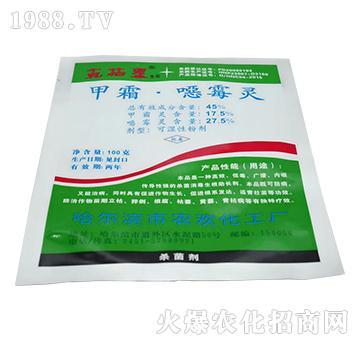 45%甲霜�f霉灵(100g)-克枯星-农欢