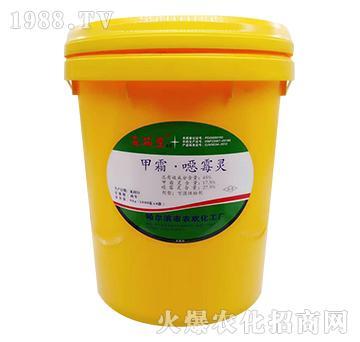 45%甲霜�f霉灵(100g*60袋)-克枯星-农欢