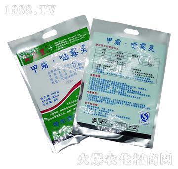 45%甲霜�f霉灵(1000g)-克枯星-农欢