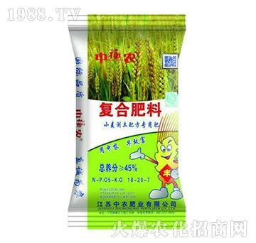 小麦专用复合肥料18-20-7-中福农-中农肥业