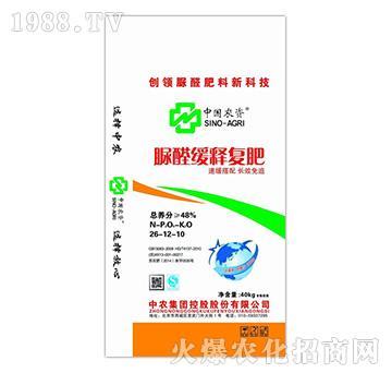 40kg脲醛缓释复肥26-12-10-中农肥业