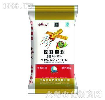 控释肥料27-11-12-中福农-中农肥业