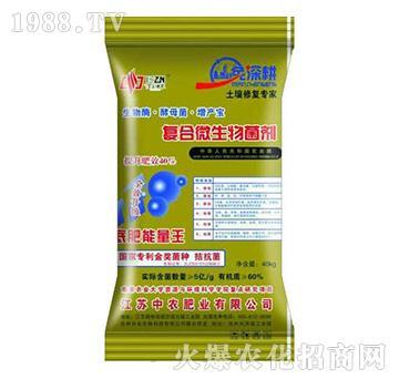 复合微生物菌剂-中农肥