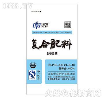 纯硫基复合肥料21-6-13-中农肥业