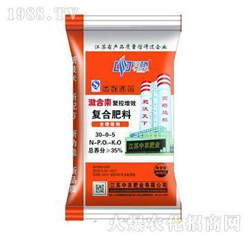激合素聚控增效复合肥料30-0-5-中农肥业