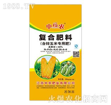 复合肥料(含锌玉米专用肥)28-6-6-中农肥业
