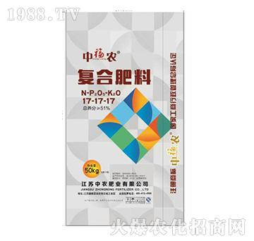 复合肥料17-17-17-中福农-中农肥业