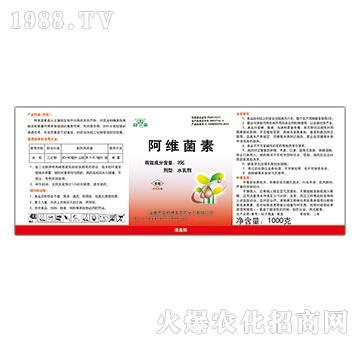3%阿维菌素-丰叶-穗