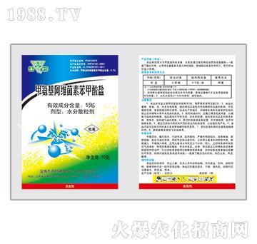 5%甲氨基阿维菌素苯甲酸盐(10g)-丰叶-穗丰农药