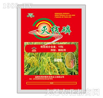 10%灭线磷-丰叶-穗丰农药