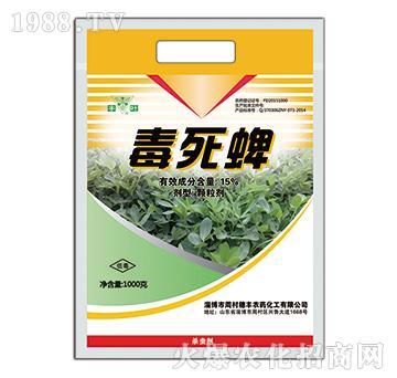 15%毒死蜱-丰叶-穗丰农药
