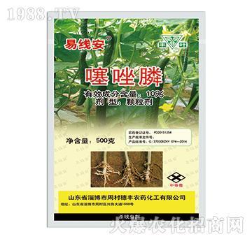 10%噻唑膦-易线安-穗丰农药