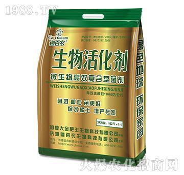 生物活化剂-迦百农