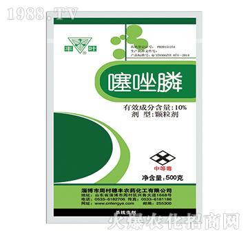 10%噻唑膦-丰叶-穗丰农药