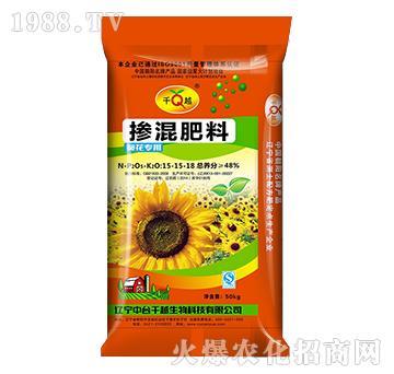 掺混肥料15-15-18-葵花专用-千越