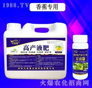 高产液肥-茶叶专用-万亩康
