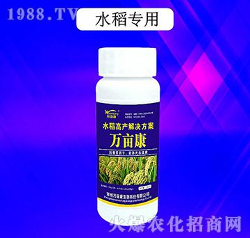 高产液肥-水稻专用-万亩康