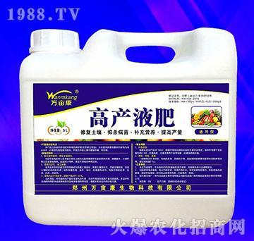 高产液肥通用5L-万亩康